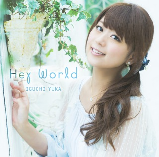 Hey World(24bit/48kHz)