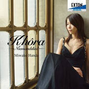 Khora -ソプラノ名歌曲集-