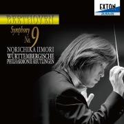 ベートーヴェン:交響曲 第 9番 「合唱」