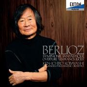 ベルリオーズ:幻想交響曲,序曲「宗教裁判官」
