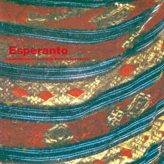 Esperanto (24bit/192kHz)