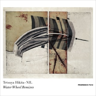 Water Wheel Remixes