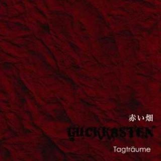 赤い畑(オリジナル)(日本語版)(24bit/48kHz)
