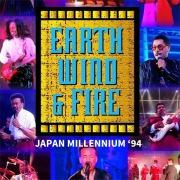 Millennium Concert Japan '94(24bit/192kHz)