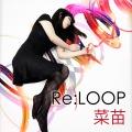 Re:LOOP(24bit/48kHz)