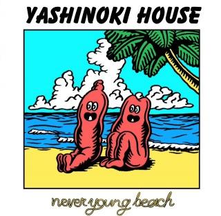 YASHINOKI HOUSE(24bit/48kHz)