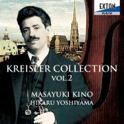 クライスラーの魅力 Vol. .2 編曲作品集