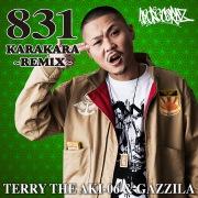 831KARAKARA REMIX -Single