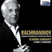 ラフマニノフ:交響曲・管弦楽曲全集