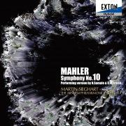 マーラー:交響曲 第10番 (サマーレ&マッツーカ共同補筆版)