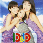 LOVE IS A MELODY〜D&D memorial 1st〜