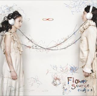 Flower Source(24bit/96kHz)
