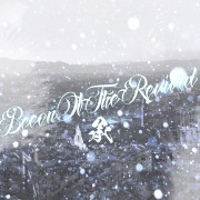 Beacon of the revival-承-