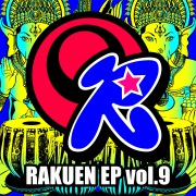 RAKUEN EP vol.9