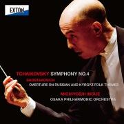 チャイコフスキー:交響曲 第 4番、ショスタコーヴィチ:ロシアとキルギスの主題による序曲