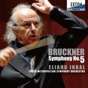 ブルックナー:交響曲第 5番