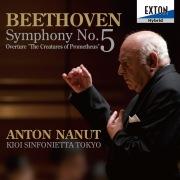 ベートーヴェン:交響曲 第 5番 & 序曲 「プロメテウスの創造物」作品 43