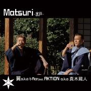 Matsuri〜水戸〜 feat. Aktion a.k.a. 真木蔵人