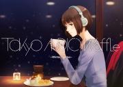 Tokyo Audio Waffle - Winter Fondue -(24bit/96kHz)