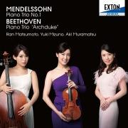メンデルスゾーン:ピアノ三重奏曲 第 1番、ベートーヴェン:ピアノ三重奏曲 「大公」