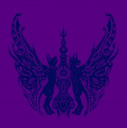 Inner Plane - Spinal Reflex Sounds Vol.8