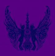 Core - Spinal Reflex Sounds Vol.3