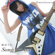 Song for me(24bit/48kHz)