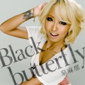 Black butterfly(24bit/48kHz)