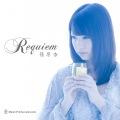 Requiem(24bit/48kHz)