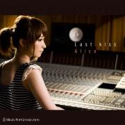 Last kiss(24bit/48kHz)