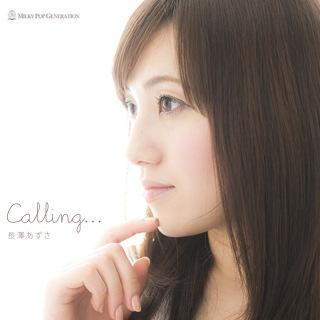 Calling...(24bit/48kHz)