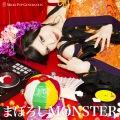 まぼろしMONSTER(24bit/48kHz)