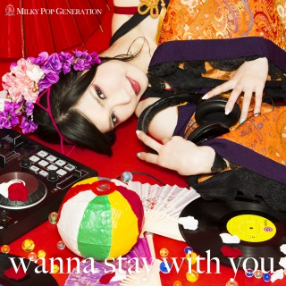 wanna stay with you(24bit/48kHz)