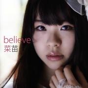 believe(24bit/48kHz)