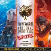 「英雄伝説 閃の軌跡II」サウンドトラック・オリジナルマスター(24bit/48kHz)
