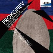 プロコフィエフ:組曲「キージェ中尉」、組曲「3つのオレンジへの恋」、「みにくいアヒルの子」