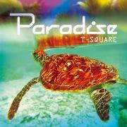 PARADISE(2.8MHz dsd+mp3)