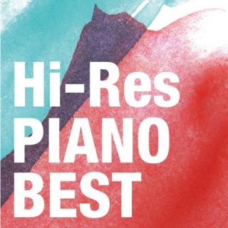 High-Res Piano Best(24bit/96kHz)