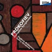 プロコフィエフ交響曲全集