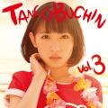 TANCOBUCHIN vol.3 TYPE-B