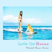 サーフ・ガール・ボッサ - Relaxin' Bossa Covers