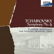 チャイコフスキー : 交響曲 第 4番