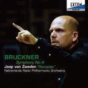 ブルックナー:交響曲 第 4番 「ロマンティック」