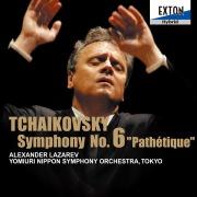 チャイコフスキー:交響曲 第 6番 「悲愴」