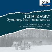 チャイコフスキー:交響曲 第 1番 「冬の日の幻想」