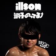 illson feat. NIPPS、オカモトレイジ(OKAMOTO'S)/調子のってる_