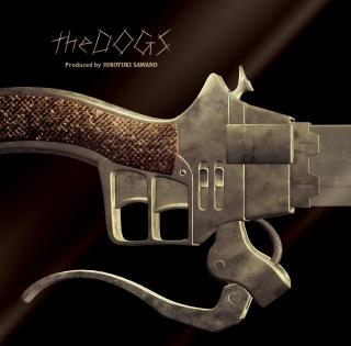 劇場版「進撃の巨人」後編〜自由の翼〜エンディングテーマ theDOGS produced by 澤野弘之