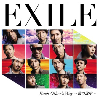 Each Other's Way 〜旅の途中〜