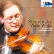 ストラヴィンスキー:ヴァイオリン作品集