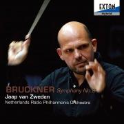 ブルックナー:交響曲 第 9番